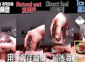 Masturbation (Gay);Sex Toy (Gay);Chinese (Gay);HD Videos CondomLover TENGA...