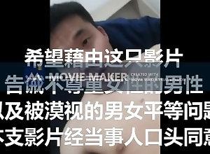masturbate;old;河南-人;河南-chinese;china,Gay;Amateur 河南周口男�...